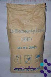 بوتیل هیدروکسی تولوئن BHT