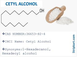 ستیل الکل چیست