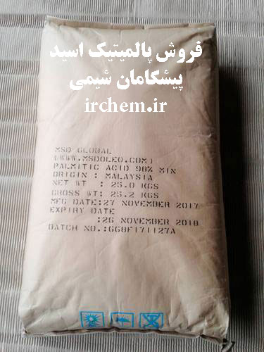 قیمت اسید پالمتیک