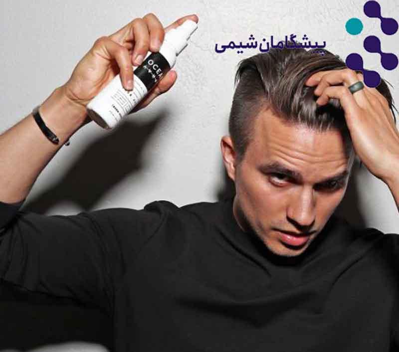 انتخاب بهترین اسپری مو