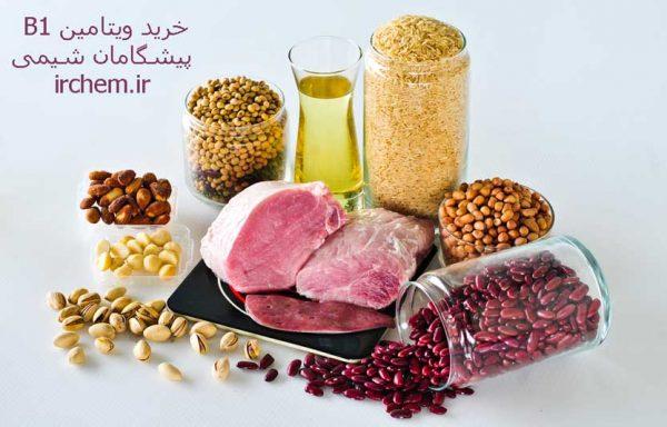 مواد غذایی حاوی تیامین
