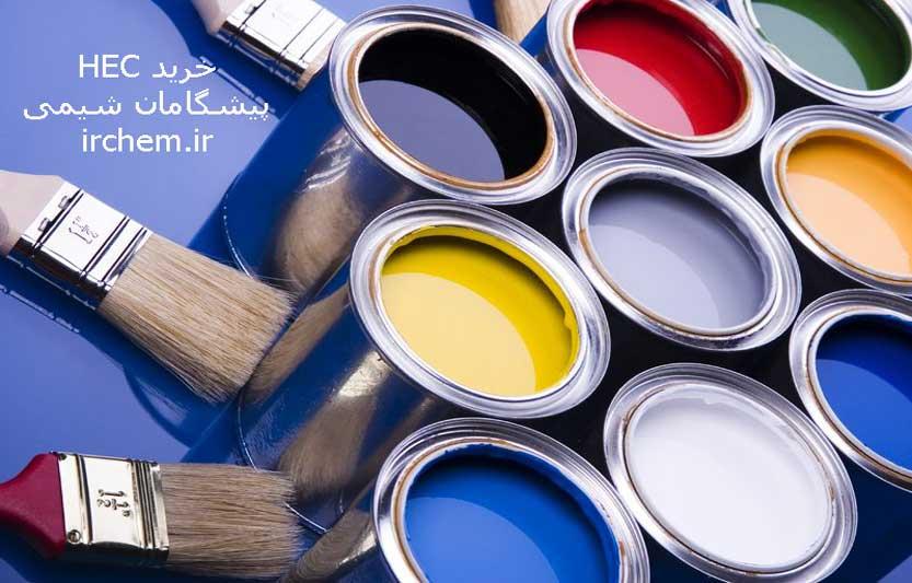 کاربرد هیدروکسی اتیل سلولز در رنگ