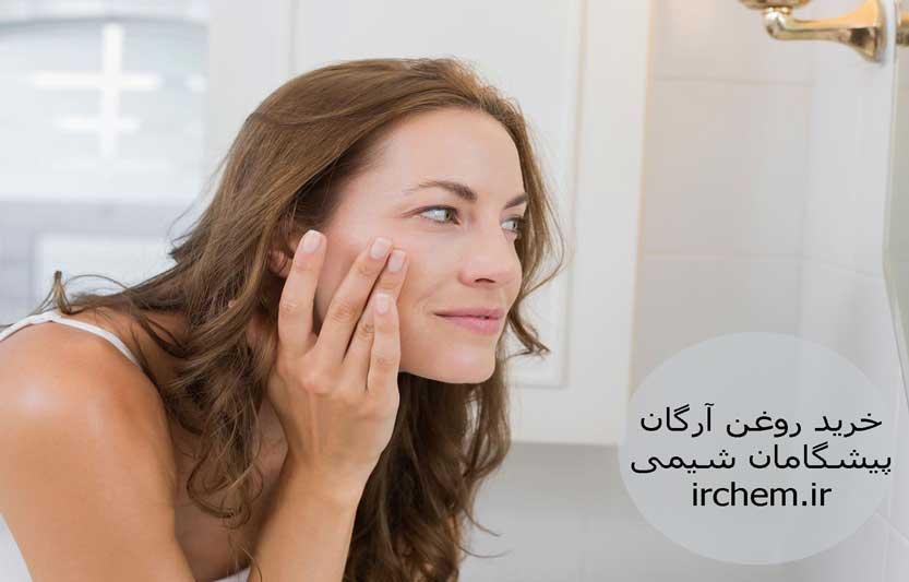 مزایای آرگان برای پوست