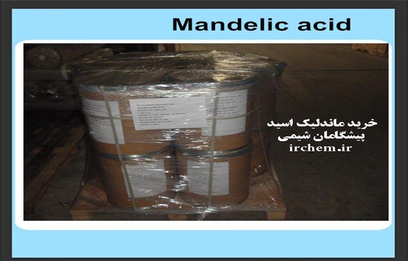 خرید ماندلیک اسید