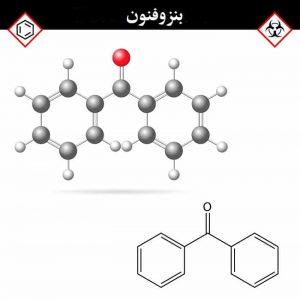benzophenone بنزوفنون