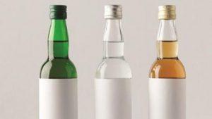 تفاوت الکل طبی و صنعتی