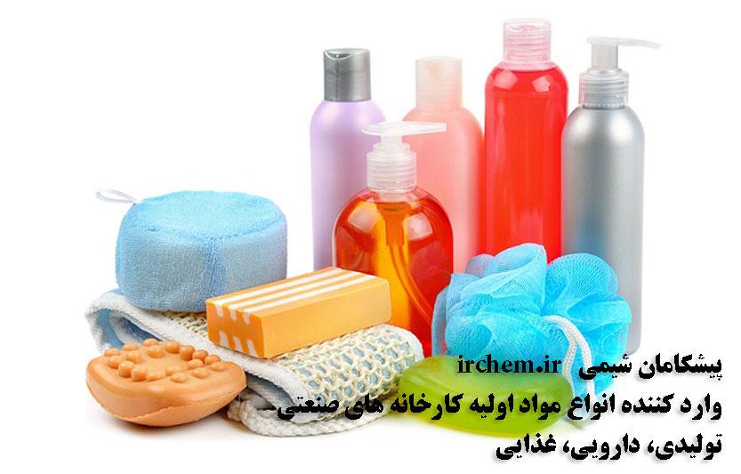 ارزیابی ایمنی محصولات آرایشی