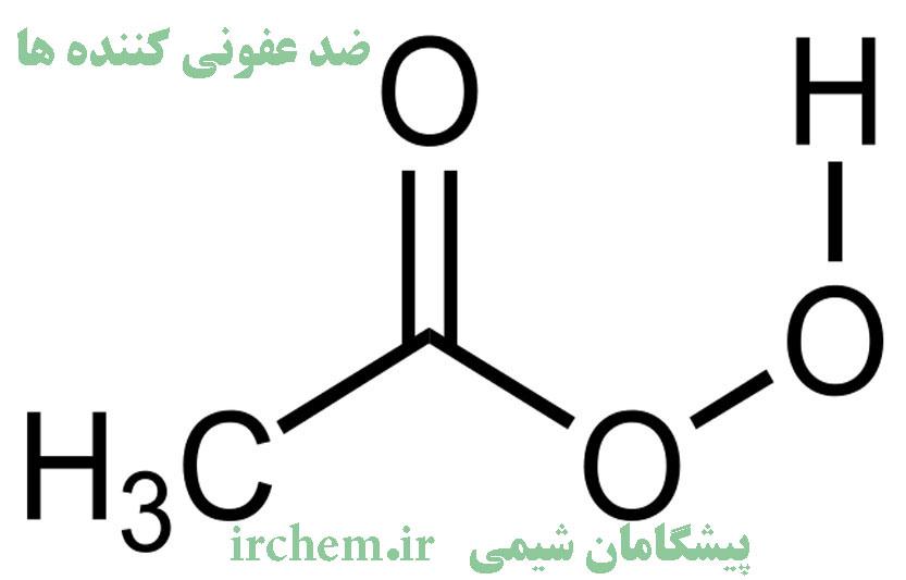 اسید پراكسی استیك (PAA)