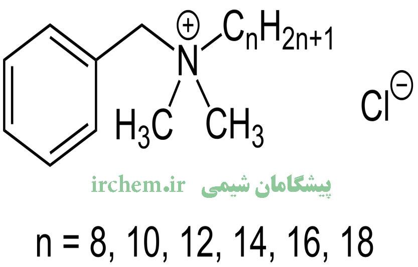 ترکیبات آمونیوم کواترنر (QAC یا Quats)