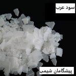 سود عرب