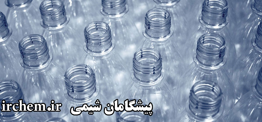 آب بطری