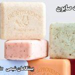 ساخت صابون