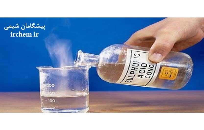 ماده شیمیایی اسید سولفوریک