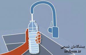 بطری پلاستیکی آب