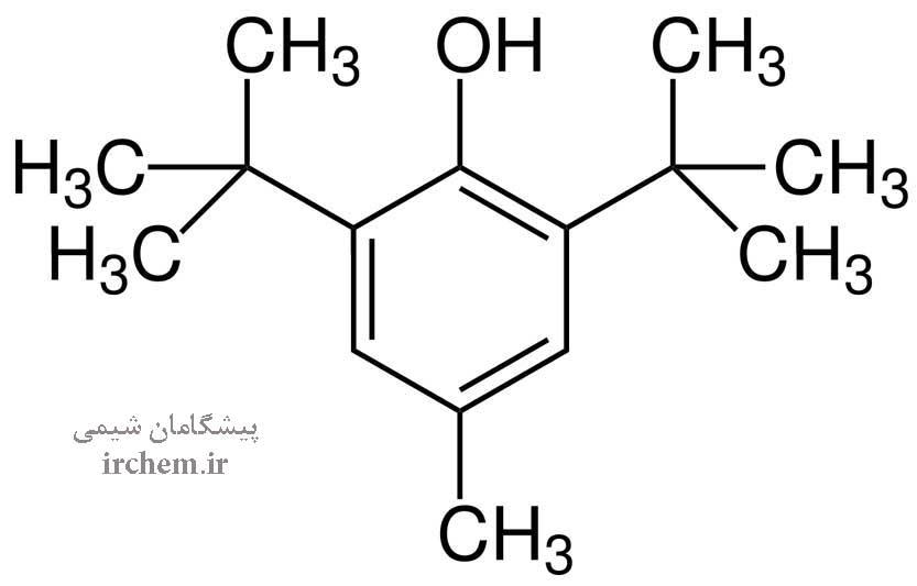 بوتیل هیدروکسی تولوئن
