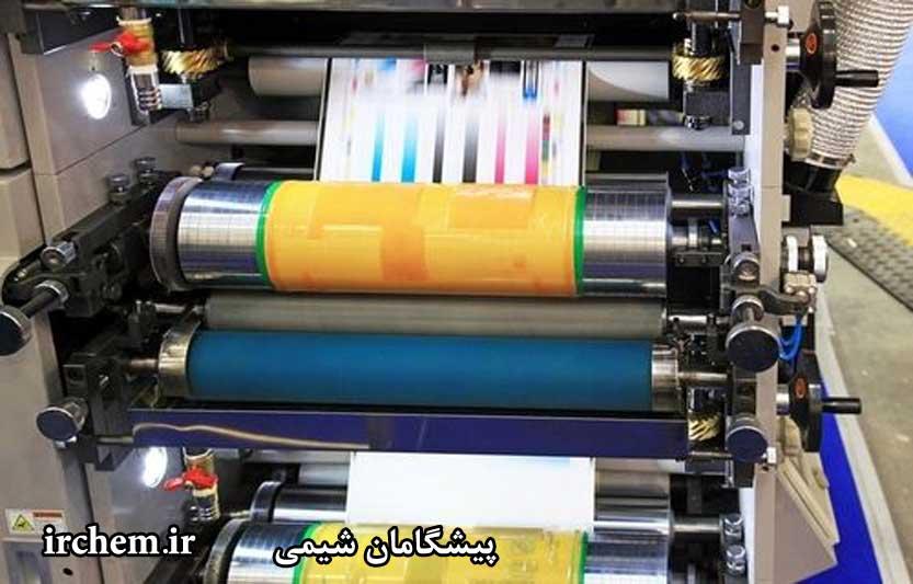 انواع چاپ