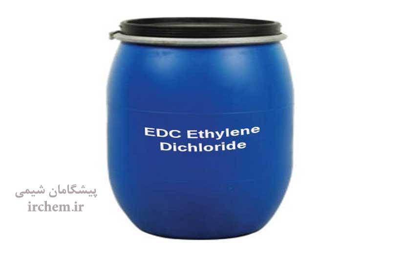 ماده شیمیایی اتیلن دی کلراید