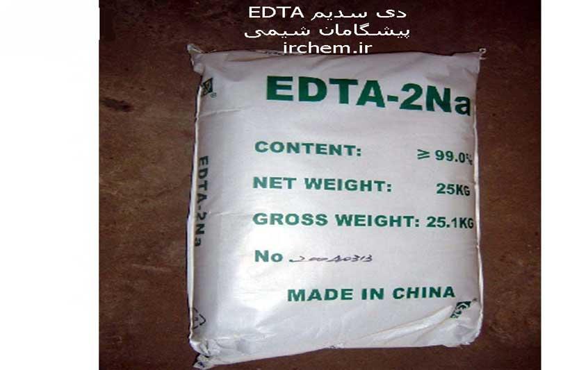 دی سدیم EDTA