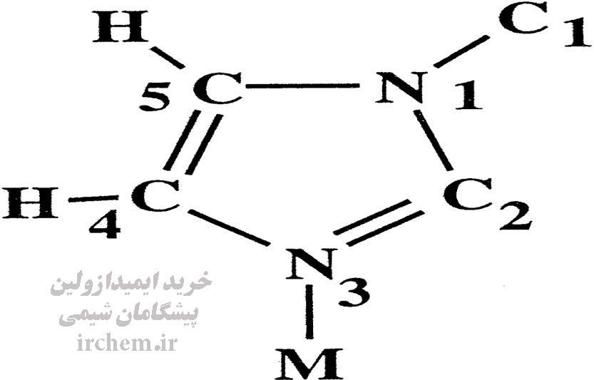 ساختار ایمیدازول