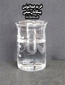 تصویر هیدانتوئین
