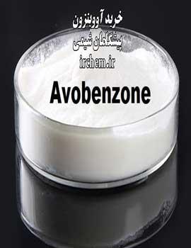 خرید آووبنزون