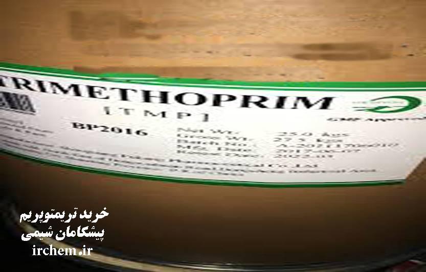 خرید تریمتوپریم