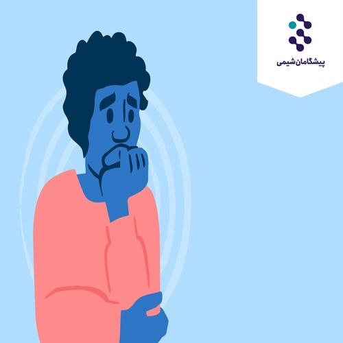 تصویر 2 گروه اصلی داروهای اضطراب