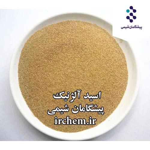 اسید آلژنیک