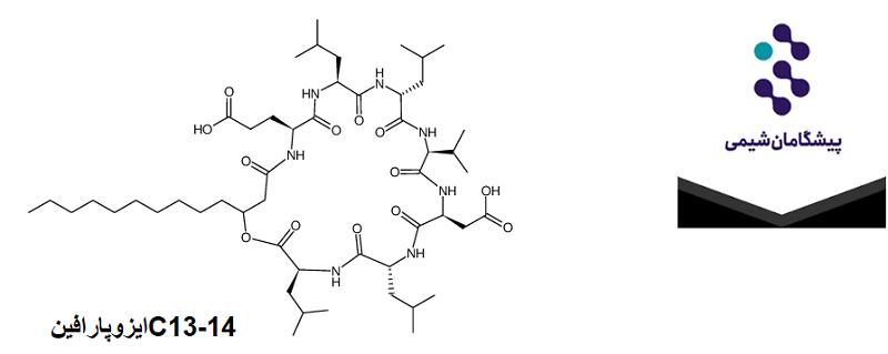 C13-14 ایزوپارافین