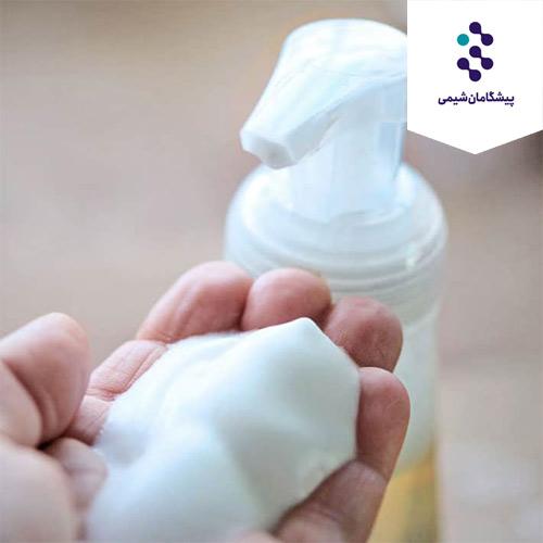 فرمولاسیون فوم شستشوی دست