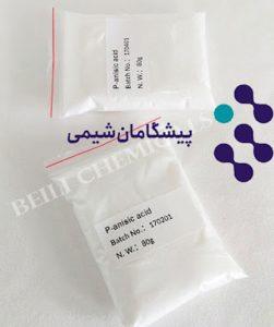 Anisic acid