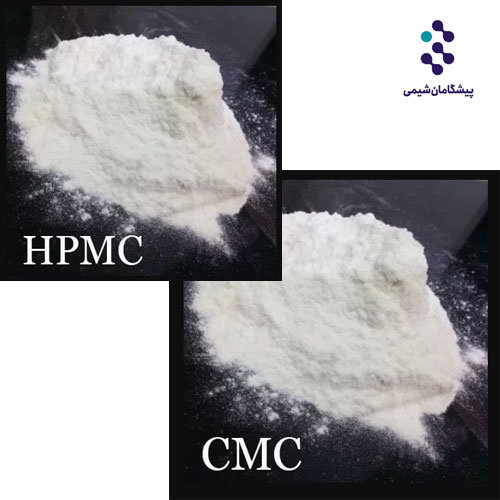 تفاوت بین تیلوز و HPMC