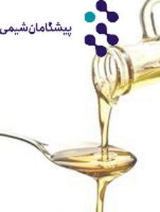 Olus oil