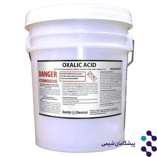 وارد کننده اسید اگزالیک