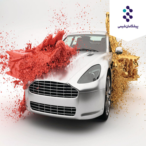 فرمولاسیون رنگ خودرو