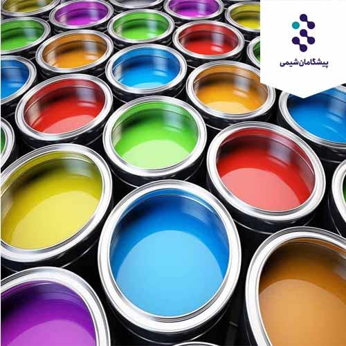 تامین کننده مواد اولیه رنگ