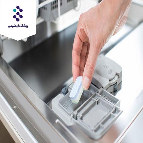 فرمولاسیون قرص ماشین ظرفشویی
