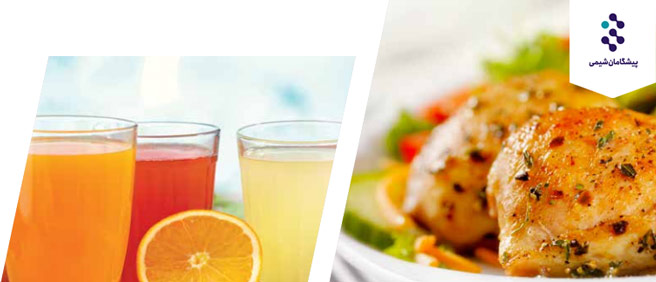 اسیدهای غذایی