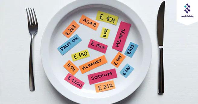 مواد افزودنی غذایی