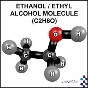 Alcohol-soluble-essential-oil1